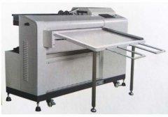 KIPFOLD2680型叠图机