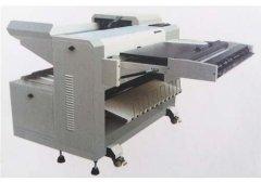 数码蓝图纸厂家出售叠图机