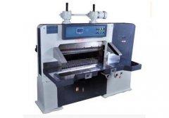 XB-960数显对开/1300数显切纸机