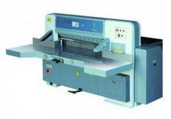 XB-QZK1300全开切纸机