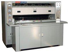 HSE-600无氨晒图机